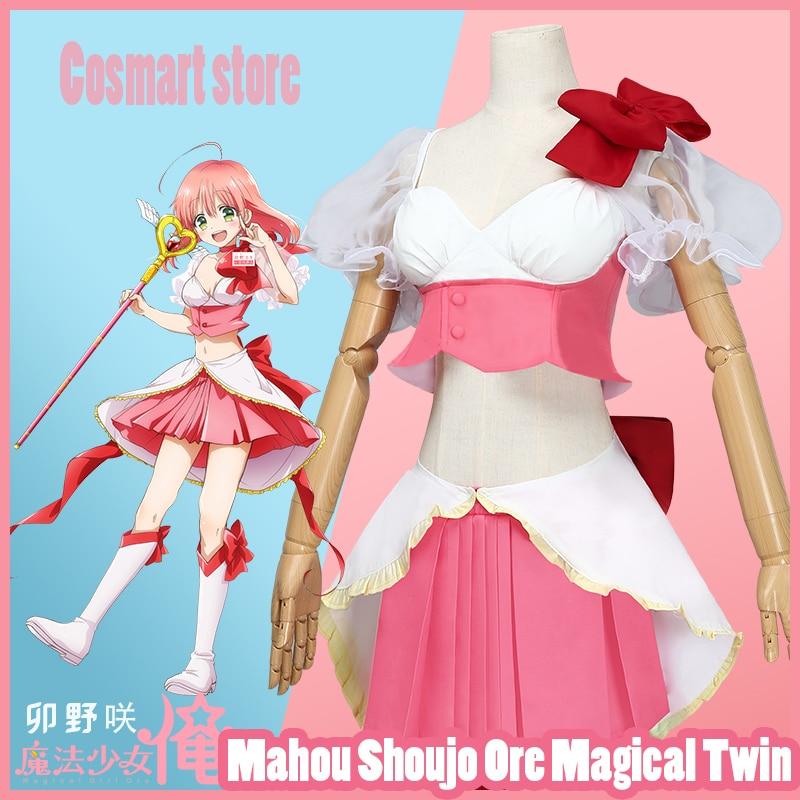 [STOCK]Anime Mahou Shoujo Ore Magical Twin Cosplay Costume Unosaki Pink Uniform Nanosuit Women Combat Gear Dress wig full set