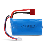 7.4V 1500mAh Lipo Battery 2s with T Plug for FY 03 Wltoys 12428 RC Car