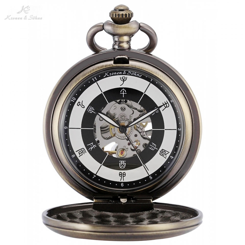 KS Bronze Chinese 12 two-hour Periods Number Skeleton Steampunk Analog Male Fobs Chain Clock Men Mechanical Pocket Watch /KSP084 steampunk skeleton bronze automatic mechanical pocket watch men vintage hand wind clock necklace pocket