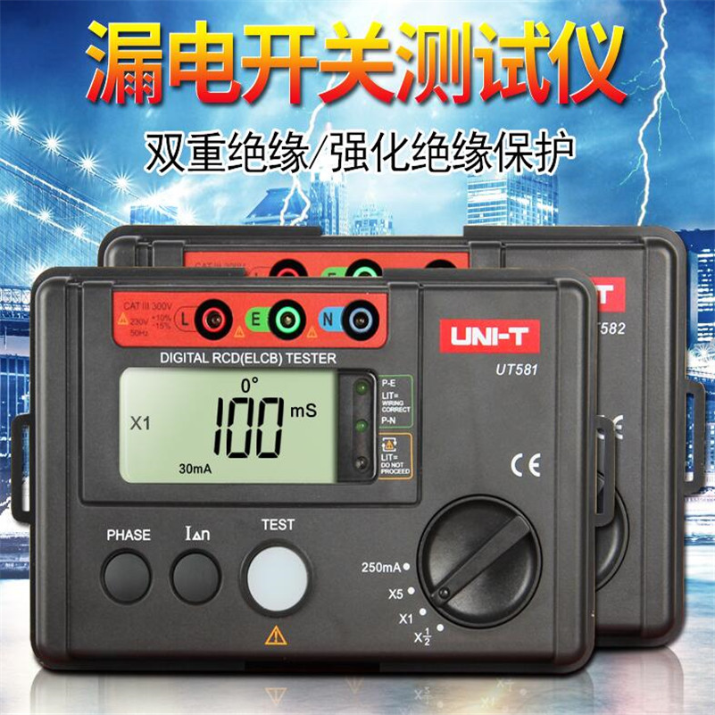 UNI-T UT581 Digital RCD(ELCB) Tester Meter / AUTO RAMP Function Leakage Circuit Breaker Leakage Protection Switch Tester electric 32a 3 pole leakage protection circuit breaker elcb