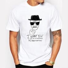 Heisenberg White T-Shirt