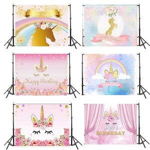 Image 1 - Unicorno Decorazioni della Festa di Compleanno Per Bambini Unicorn Partito Sfondo Arcobaleno Fotografia di Sfondo Del Bambino Della Decorazione Doccia HL39