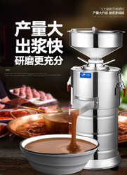 Commercial electric sesame sauce, peanut butter grinder, small household automatic grinder , refiner