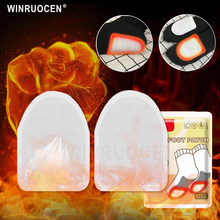 WINRUOCEN Disposable Automatically Winter Heated Insoles Foot patch Women Men Heating Warm About 48 Degree Shoe Inserts Foot Pad(China)