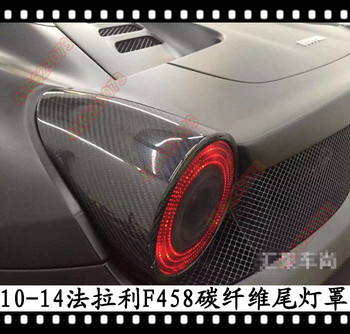 Fit for Ferrari 458 Rear lamp hood rear lampshade carbon fiber brake lamp shade