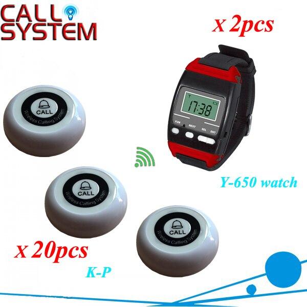 Système de bouton d'appel de service de café 2 horloges avec 20 buzzer de table pour l'usage de client du fournisseur de la chine