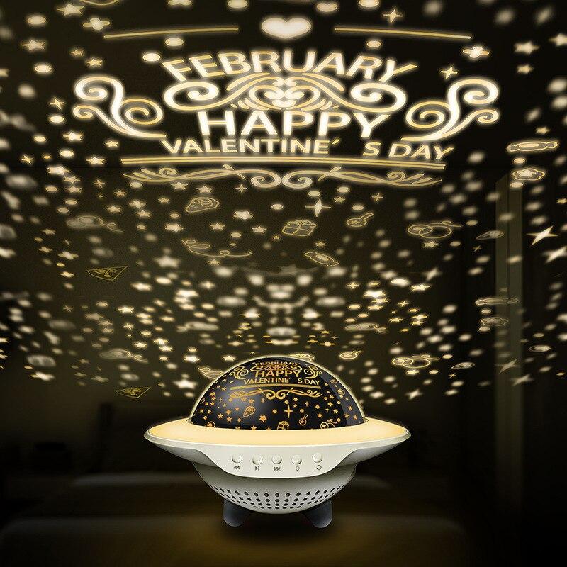 UFO Star Starry sky Projector LED Night Light Bluetooth Speaker LED Novelty Lamp Baby girl Birthday Valentine's Day Kids Gifts