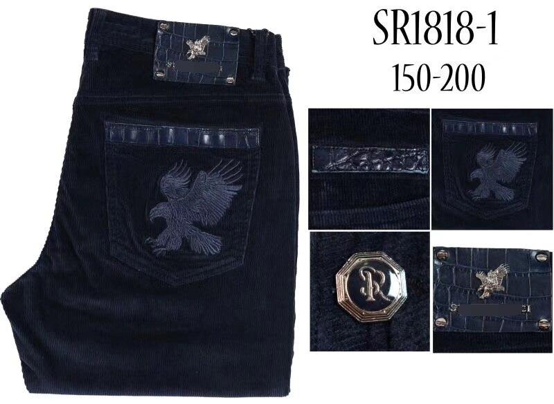 Мужские джинсы прямые знаменитые джинсы прямые брюки высокого качества джинсовые стрейч среднего веса низкие американские Billionaire узкие дж