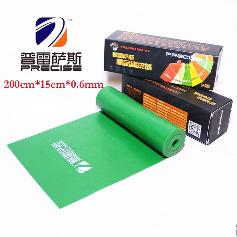 200cm*15cm  Pilates Yoga Resistance  Yoga Slackline Rubber Band   0.5mm-0.75mm Rubber Catapult Hunting Accessories