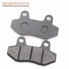 High quality brake pads for GY6 50cc 125cc 150cc 250cc scooter ATV