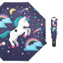 Уникальный полностью автоматический трехслойный Зонт с единорогом и дождем, Женский индивидуальный складной Ультра-светильник, мужской ветрозащитный зонт для путешествий