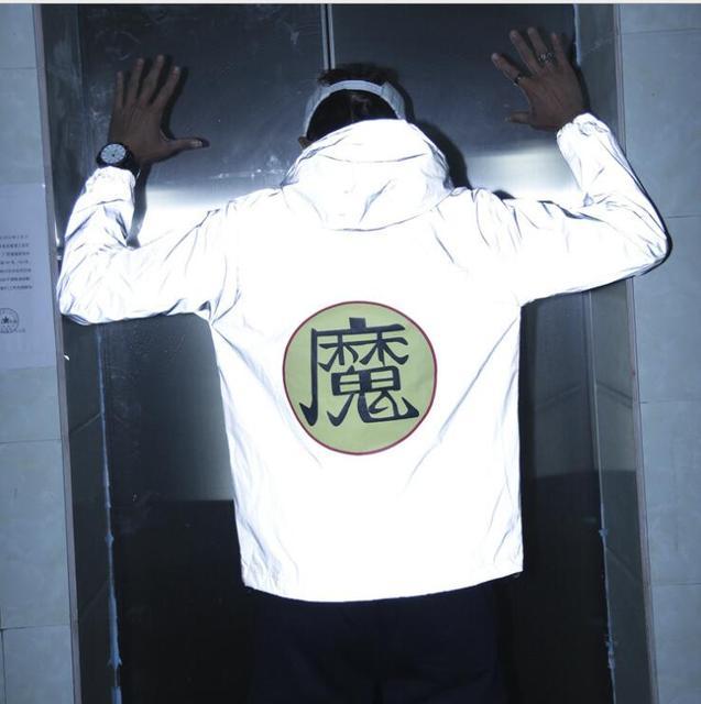 Para estrenar 86a76 5d4dd Chaqueta reflectante para hombre/mujer harajuku chaquetas rompevientos con  capucha hip hop streetwear noche brillante cremallera abrigos chaqueta cool  ...