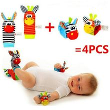 2017 Infant baby toys bebe rattles/socks 4 pcs/set can make sound cute toy for baby boy and girl kids toy gift(China)