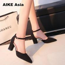 2019 Summer Women Fashion High Heel Shoes Comfortable Flock