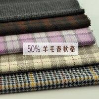 Free Shipping 2018 Spring And Autumn, New Single Face Wool Lattices, Classic Lattice Suits, Trousers, Fabrics, Garment Fabrics