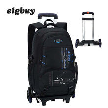 High-capacity Student Backpack Rolling Luggage Backpacks For Children Trolley Suitcases Wheel Travel Duffle Oxford School Bag все цены