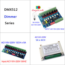 цена на 6CH/12CH DMX512 Silicon controlled dimming switch Digital silicon box board for Incandescent light bulbs Stage light AC110V-220V