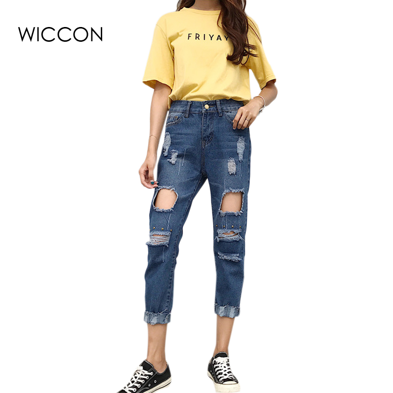 Summer jeans pants for women Elastic High Waist denim Hole loose straight Ripped pants female Pants jeans vintage Edge Curl summer casual women jeans high waist big hole ankle length ripped loose straight pants women denim trousers edge curl vintage