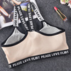 Sports Bra - 7 Colors 5