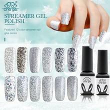 Che Gel Silver Glitter UV Gel Polish Nail Shimmer Soak Off Nail Varnish Sequins Bling Sparkle Removable Gel Nails Polish Beauty