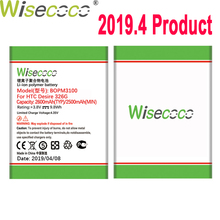 WISECOCO 2600mAh BOPM3100 Battery For HTC Desire 326 326G Phone In Stock Latest Production High Quality Battery+Tracking Number