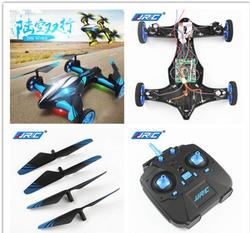 JJRC H23 RC Quadcopter Spare Parts  motor blade wheel Receivergear motor seat charger remote control etc