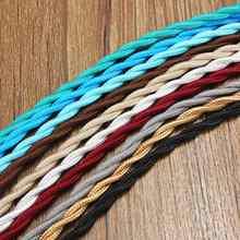Горячая 1 м 2 ядра винтажный твист Электрический провод цветной плетеный провод тканевый кабель винтажная лампа шнур питания