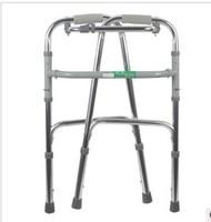 rehabilitation portable folding Health Care supply Stainless steel walker medical equipment rehabilitation equipment