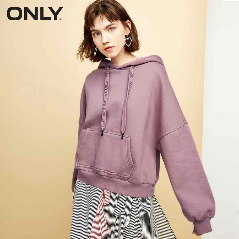 ONLY womens' autumn street simple wind weave bandwidth loose sweatshirt women plush fabric Foil printed letters|11839S560