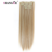 """SHANGKE 24"""" Long Straight Hair Extension 6 pcs/set 16 Clips Heat Resistant Synthetic Hairpieces False Hair Pieces"""
