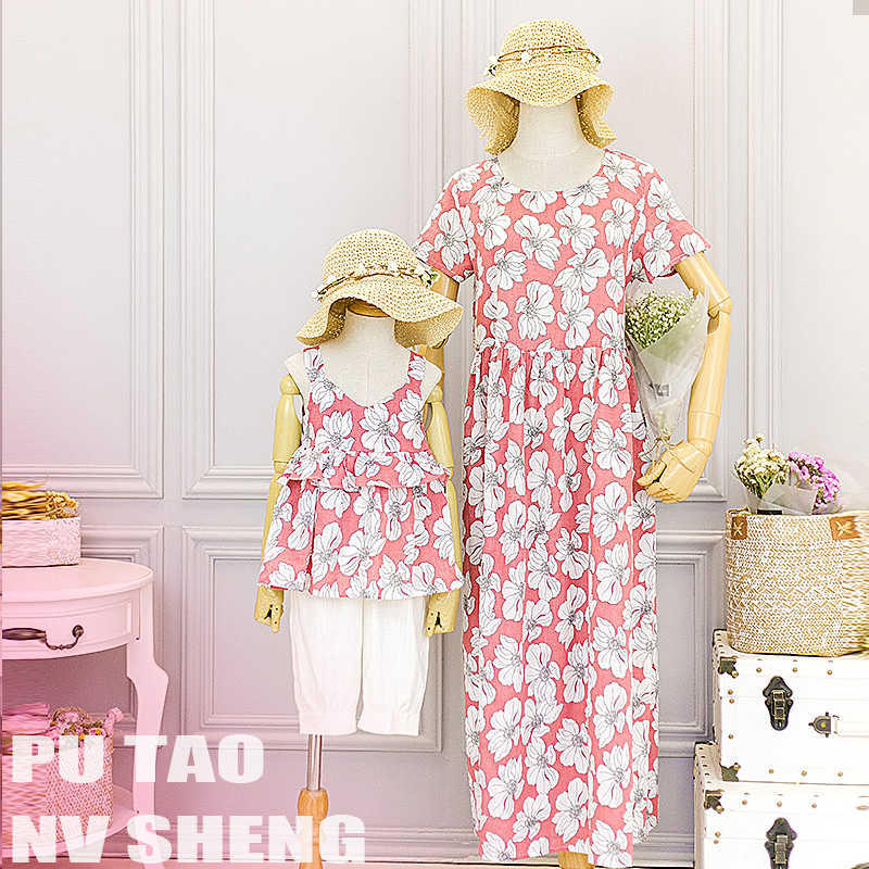 New Summer children clothes women girls family matching clothing family look mother daughter thin long flower print pink dresses 2018 brand new children clothes women girls family matching clothing family look mother daughter mom