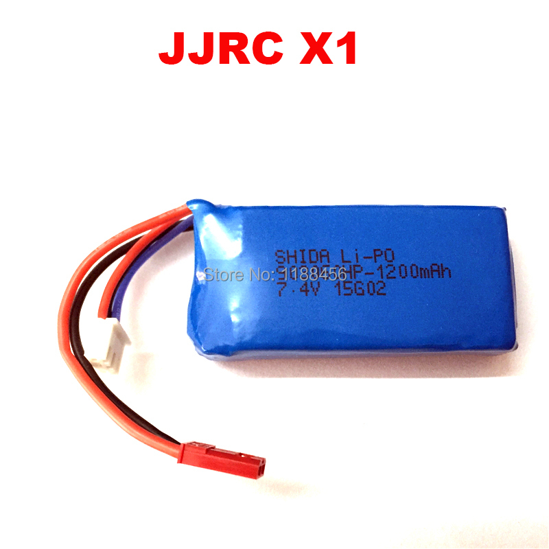 JJRC X1 Battery 7.4 1200mAh li-po battery for JJRC X1 Brushless RC Quadcopter Spare parts Free shipping 2 pack 7 4v 500mah lithium battery for jjrc h8c h8d rc quadcopter spare free shipping