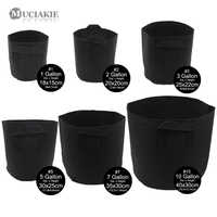 MUCIAKIE 1-10 Gallon Fabric Grow Bags Breathable Pots Planter Root Pouch Container Plant Smart Pots with Handles Garden Supplies