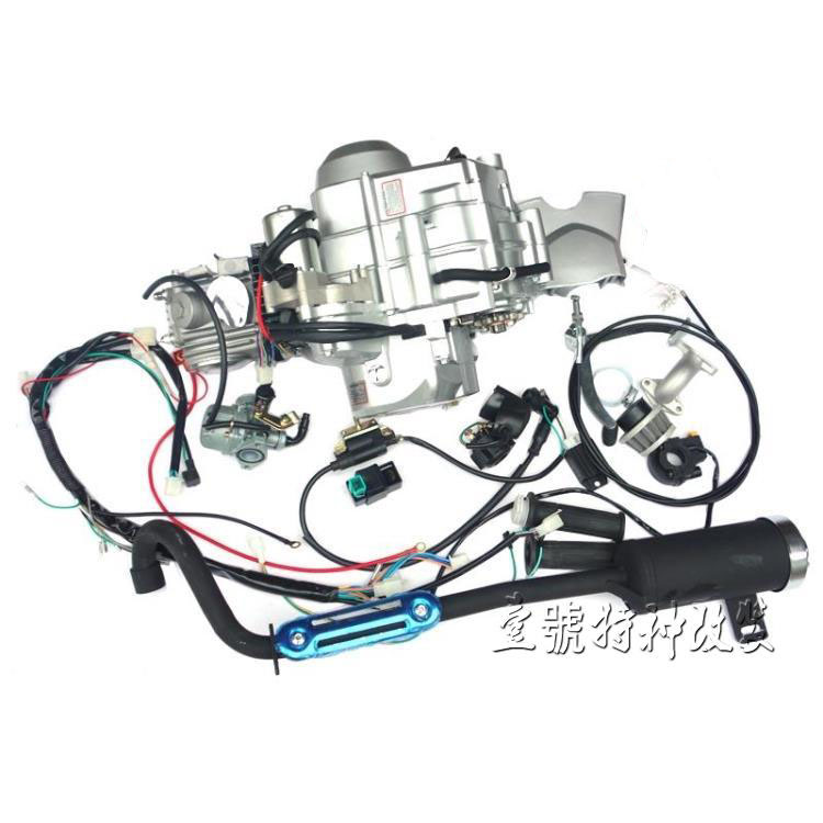 150cc 3+1 Semi Auto + Reverse Engine Motor PIT QUAD DIRT BIKE ATV