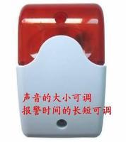 Free Shipping! Sound and light alarm Room Escape props alarm time volume Adjustable module sensor