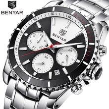 BENYAR NEW Design Business Meeste käekellad Top brändi luksuslik sport kronograafi kvarts kellad mehed täis terasest kell veekindel relogio