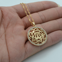 Gold Color Zirconia Allah Necklaces for Women CZ Islam Muslim Products Jewelry Arab Pendant Middle Eastern #016004