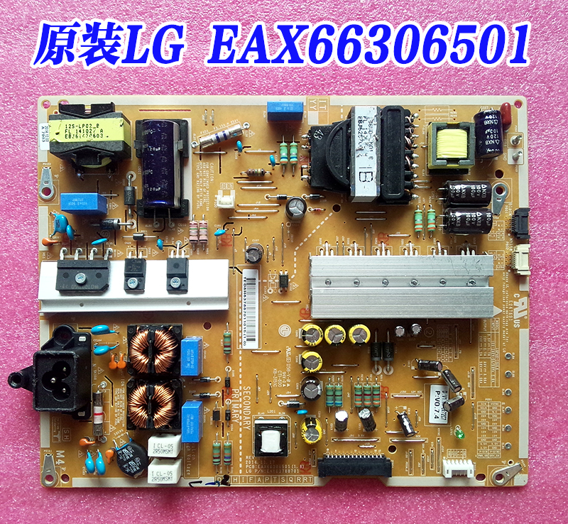 Power Supply EAX66306501 EAY63788701 is used