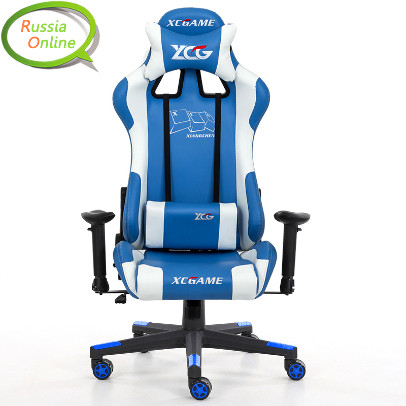 gaming chair T80 2 generation lol game seat professional