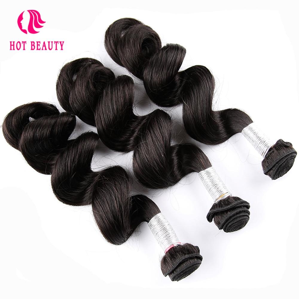 Красивые волосы 3 пучка предложения Бразильский Пучок Волос s свободная волна 10 28 дюймов 100% человеческие волосы переплетаются Натуральные Цветные волосы Реми - 3