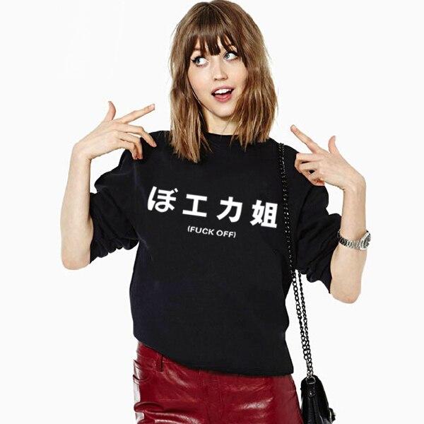 Japanese fashion clothes