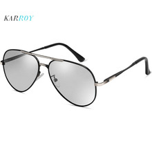 2019 New Discolored Men Sunglasses Night Vision Polarized Glasses Driving Tide Day and Dual-purpose Sun