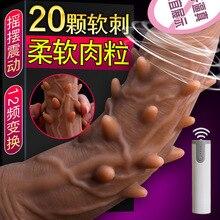 22x4.5cm vibrators Silicone penis female masturbation adult toys simulation fake tools dildo vibrator dildos realistic