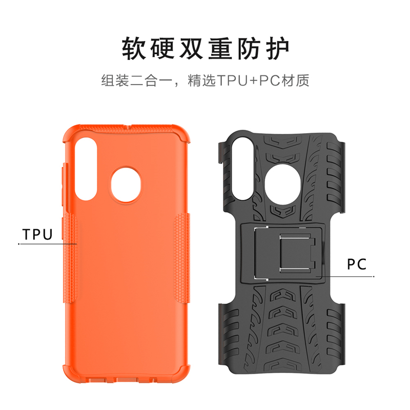 Image 4 - For Cover Samsung Galaxy A60 Case Heavy Duty Hard Rubber Silicone Phone Case For Samsung Galaxy A60 Cover for Samsung A60 Case-in Fitted Cases from Cellphones & Telecommunications