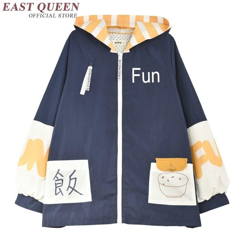 Kimonos woman 18 Japanese kimono cardigan cosplay shirt blouse for women Japanese yukata female summer beach kimono DD111 10