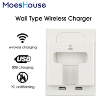EU/UK Style Wall Socket Electric Qi Wireless Charger 5W Dual USB Port Mobile Phone Holder