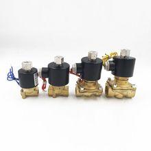 """1/"""" 3/8"""" 1/"""" 3/4"""" """" DN15 нормально открытый медный электромагнитный клапан 12 в 24 В 220 В 110 В пневматический клапан для воды, масла, Газа"""