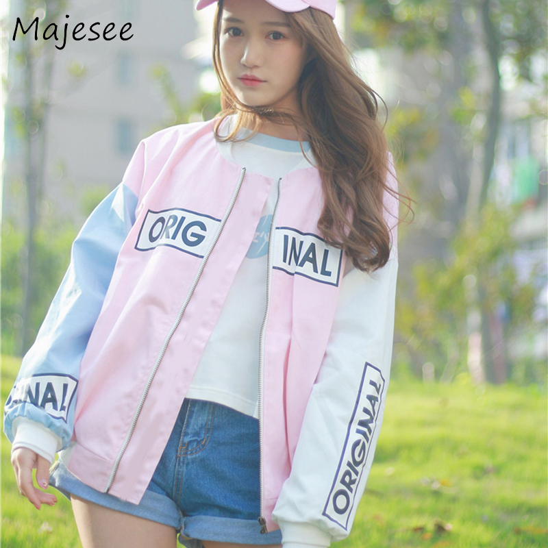 Harajuku Korean Style Letter Printed Casual Loose Zipper   Basic     Jackets   Students Lovely Women Coat Womens Chic Pockets 3 Colors