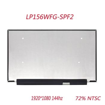 "Genuine 15.6"" IPS LCD Screen Matrix Display Panel LP156WFG-SPF2 1920x1080 72% NTSC 144HZ"