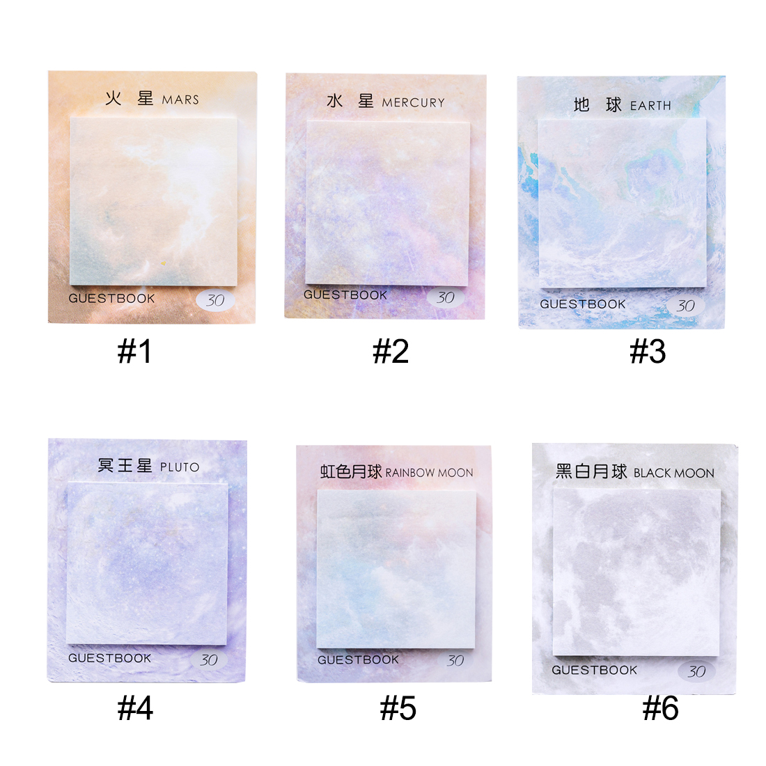Planets Series Cute Kawaii Self-Adhesive Paper Sticky Notes Memo Pad Bookmark Post It Student Stationery Office School Supplies